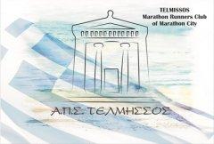 Logo_Telmissos.jpg